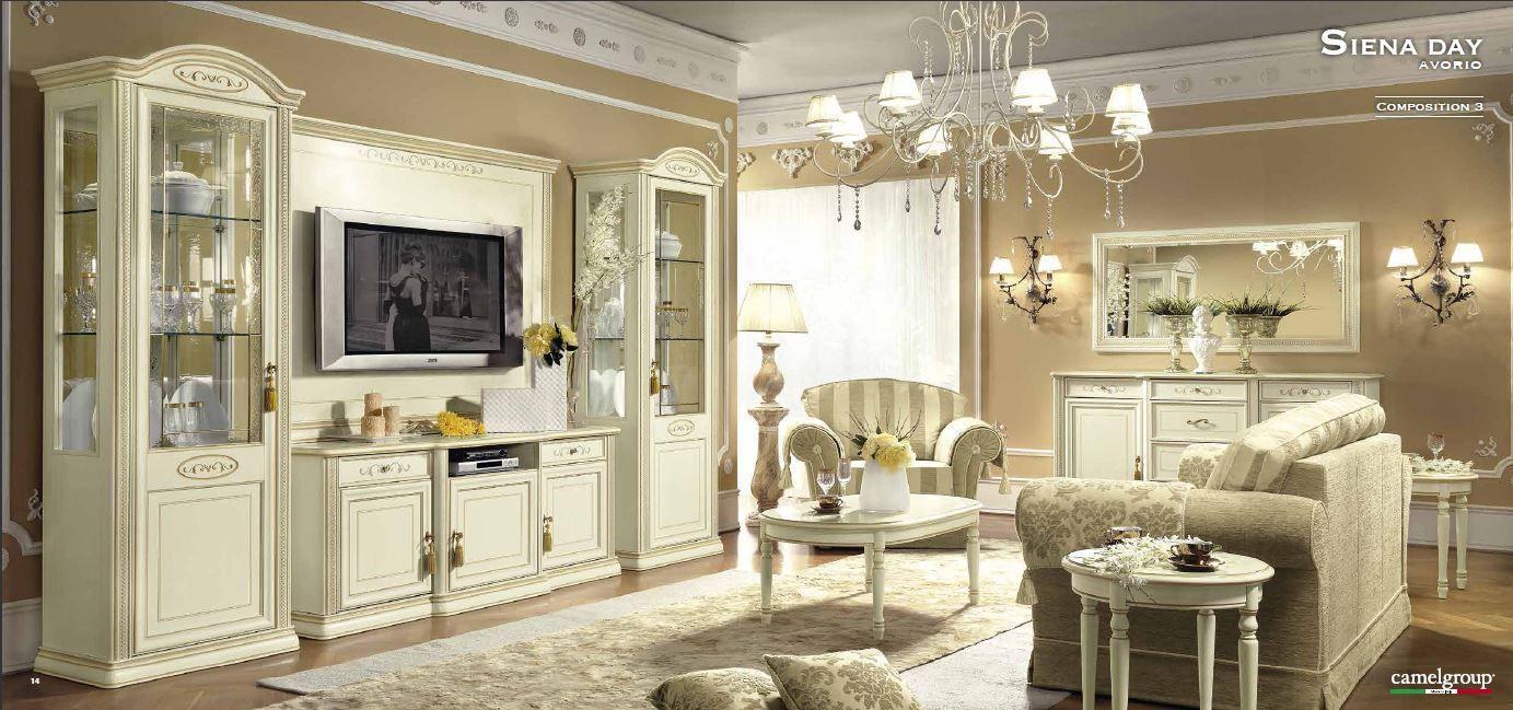 kompozycja mebli do salonu w kolorze beżowym