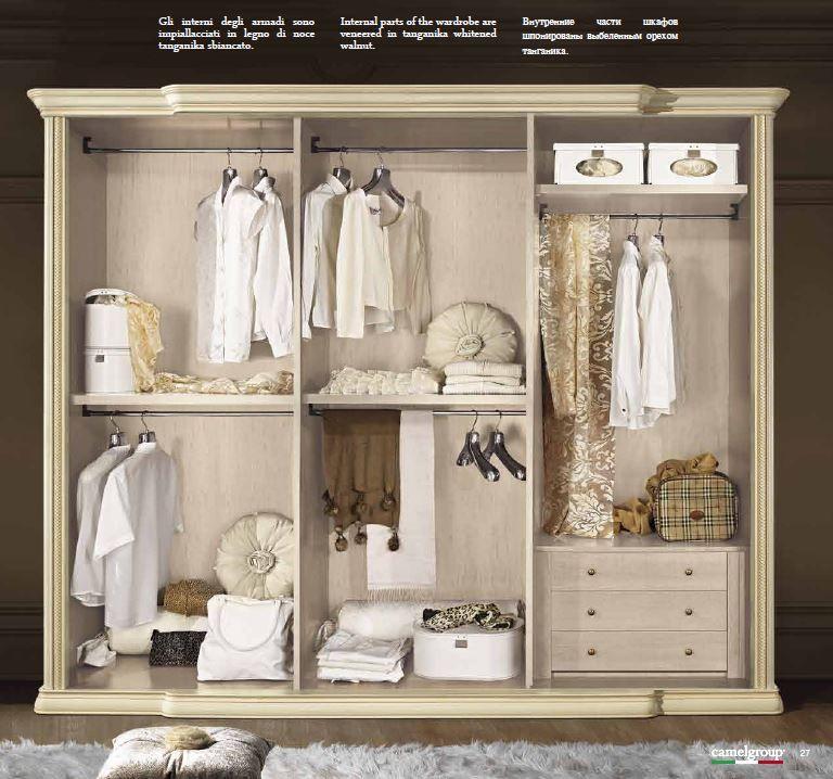 wnetrze szafy kolor bielony seria siena